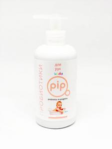 Pip KIDS крем-мыло для рук 250 мл.